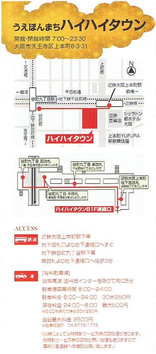 hihi-map